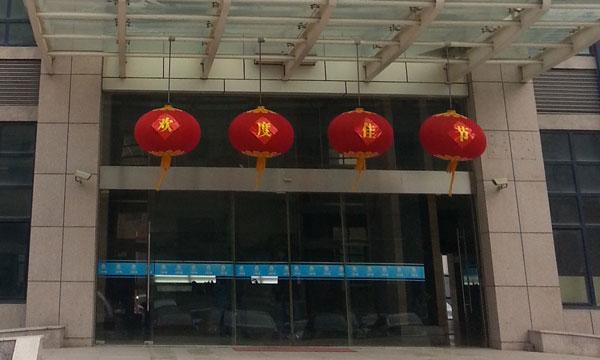 Standort Wujiang